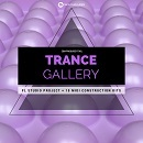 Trance_Gallery_130x130